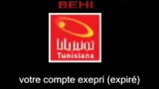 tunisiana moush normale ! - thama wa7ed sab 3laha renvoire mdrrr