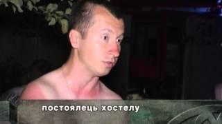 В Киеве горел хостел.(http://magnolia-tv.com/ Внезапный пожар в Киеве заставила людей прыгать из окна почти в чем мать родила. Произошло..., 2015-07-27T16:22:48.000Z)