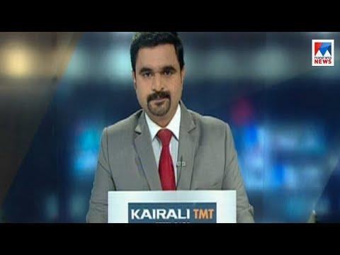 സന്ധ്യാ വാർത്ത | 6 P M News | News Anchor - Ayyappadas | December 28, 2018