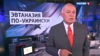 Все российские новости об Украине за 3 минуты