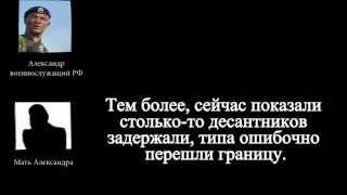 видео Николай Сурков: «25% ребят идут в армию с высшим образованием»