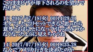 井上公造がピース・綾部祐二の現在を語る… 他にもエンタメ系情報を中心...