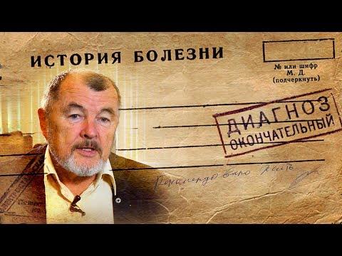 Победить рак 4 стадии, метастазы в позвоночнике -- История Михаила Быкова -- Центр Арбузова