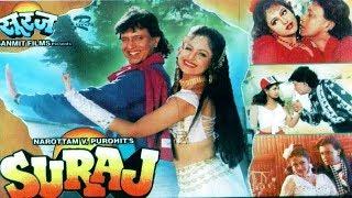 Митхун Чакраборти-Сурадж/Принцесса и разбойник(Индия,1997г)