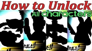 How To Unlock All Hidden Characters in Super Smash Bros 3DS