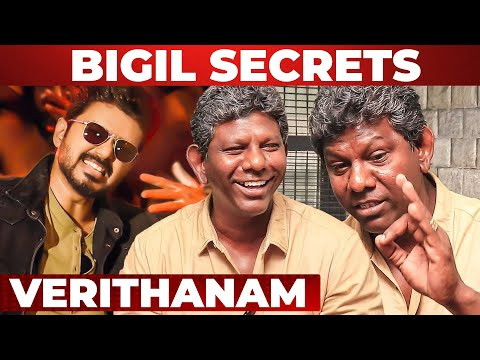 THALAPATHY 63 Shooting Spot Secrets - Actor Dheena Opens Up | Thalapathy Vijay | Nayanthara  Stay tuned to Galatta Tamil for latest updates on Cinema and Politics. Like and Share your favorite videos and Comment your views too.  Subscribe to GALATTA TAMIL : http://goo.gl/J4TyOo  #THALAPATHY63 #ThalapathyVijay #Nayanthara  Also, Like and Follow us on: Facebook: https://www.facebook.com/GalattaMedia Twitter: https://twitter.com/galattadotcom Website: http://www.galatta.com Instagram: https://www.instagram.com/stories/galattadotcom/