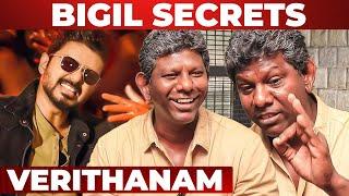 THALAPATHY 63 Shooting Spot Secrets - Actor Dheena Opens Up   Thalapathy Vijay   Nayanthara