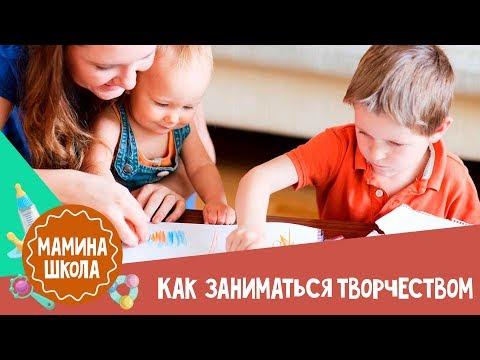 10 идей для детского творчества | Мамина школа