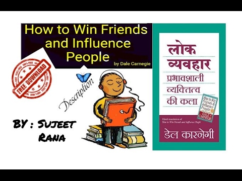 books our friends in hindi Books for you offers buy books,  hindi, marathi, bengali,  our database consists of books spanning varied subjects such as art, architecture.