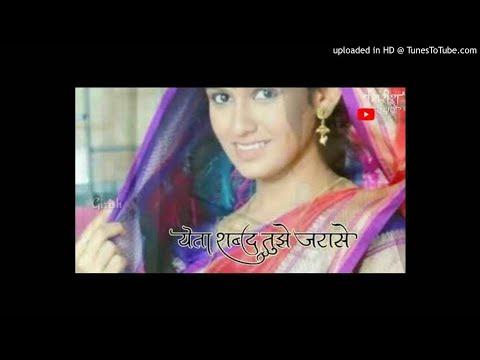 Heart Touching Marathi Instrumental Ringtone Funonsite