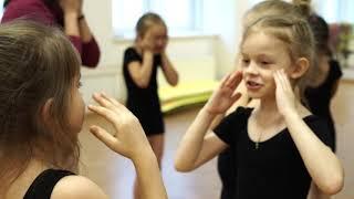 Гимназия искусств и культуры в г. Мытищи- Общая презентация, ролик.
