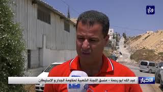 زيادة ميزانية اخلاء مستوطنة عامونا وإعادة توطين المستوطنين من جديد - (19-8-2017)