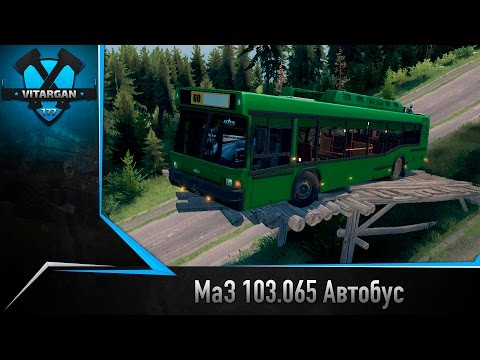 Spin Tires МаЗ 103.065 Автобус