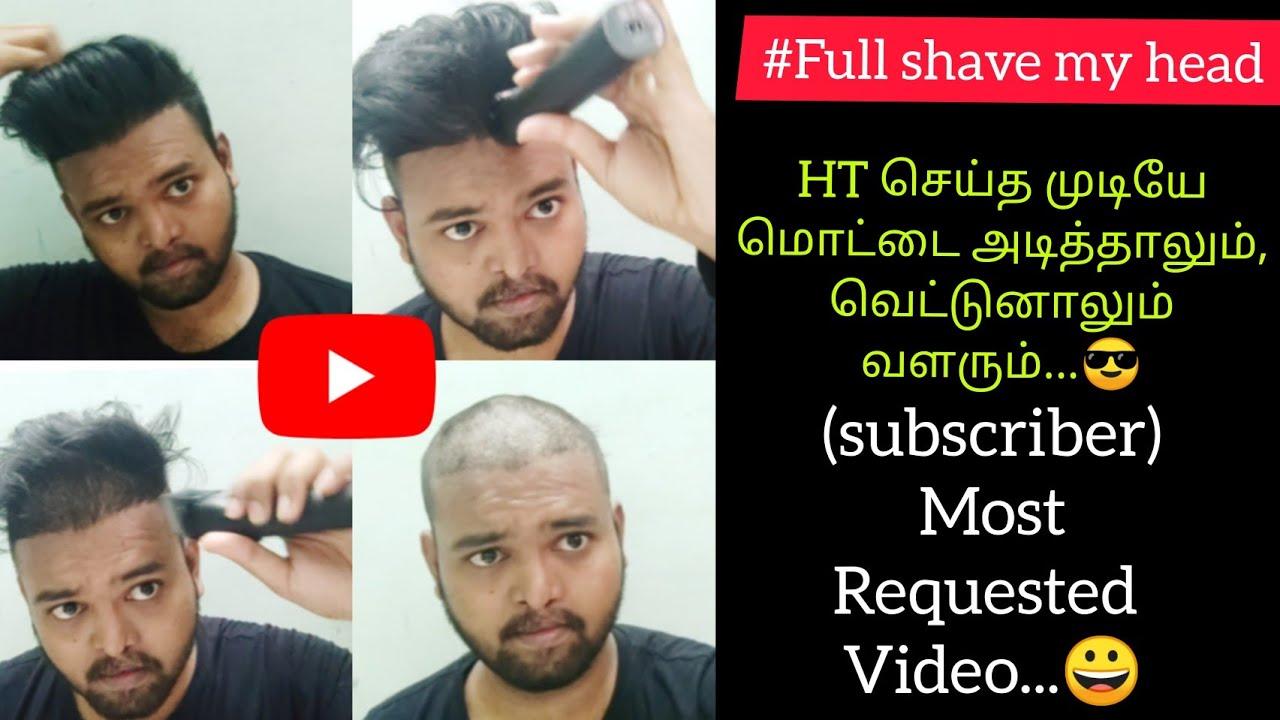 Shave my full head | மொட்டை அடித்தாலும் வெட்டினாலும் முடி வளரும் |Tamil Hair Transplant | Tamilan HT