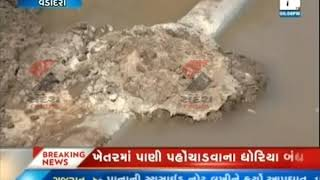 Subscribe to Sandesh News for More News & Updates: https://goo.gl/x...