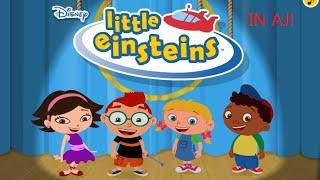 Animal Jam Vine- Little Einsteins