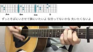 井上苑子さんの「大切な君へ」コード譜面&歌詞付き ギター練習動画です...