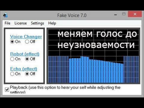 Fake Voice