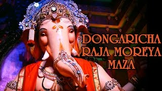 dongaricha-raja-moreya-maza-ganesh-bhajan-shreyas-preet-times-music-spiritual