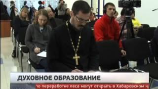 Духовное образование. Новости. GuberniaTV