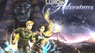 Game Luxor Adventures 2009 - gameplay