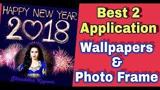 New Similar Apps Like 2019 Kannada New Year Photo Frames
