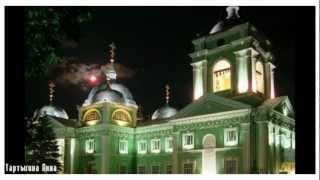 Белгород-любимый город