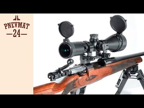 Оптический прицел Leapers 4-16x40 AO Full Size (SCP-416AOMDLTS)
