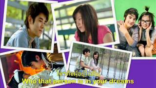 Praw Jai (Because Of The Heart) - A Crazy Little Thing Called Love OST