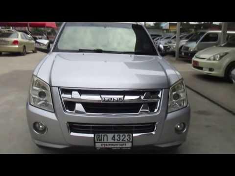 รถกระบะมือสอง รถราคาถูก ISUZU (อีซูซุ ดีแม็ก) D-Max SLX สีบรอนท์เงิน ปี 2010 Super Platinum #UC65
