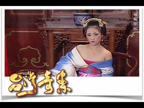 台灣奇案 EP420|二林-媽祖渡賭鬼(下)