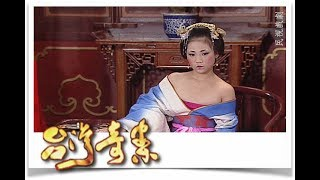 台灣奇案 EP420 二林-媽祖渡賭鬼(下)