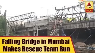 CAUGHT ON CAMERA: People Run As Iron Pole Was About To Collapse During Rescue Operation | ABP News