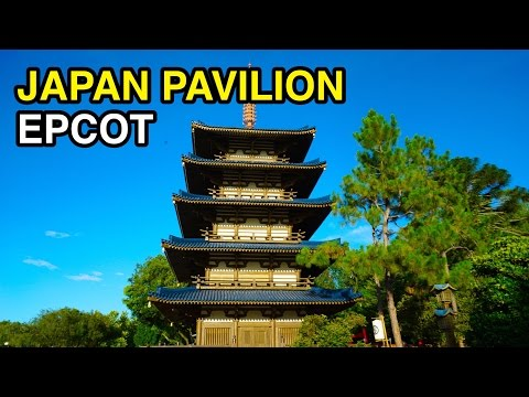 [4K] Japan Pavilion - World Showcase : Epcot (Orlando, FL)