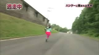 【逃走中】篠崎愛が06TTに確保された(リクエスト) 篠崎愛 動画 13