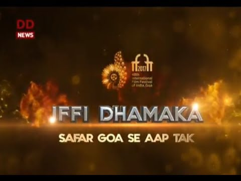 Special Programme: 48th International Film Festival of India (Goa-2017) | 27/11/2017