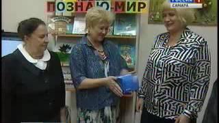 Уникальные записи из архивов ''Радио России'' пополнили фонды Самарской библиотеки для слепых
