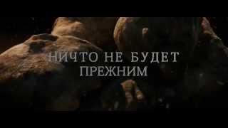 Фильм «Помпеи» 2014  Трейлер Историческая драма, приключения