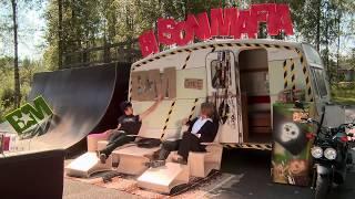 Repeat youtube video Biisonimafia Season 2 jakso 4