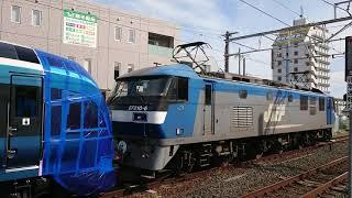 2019/11/7    261系[サフィール踊り子]  甲種輸送②  安城駅発車