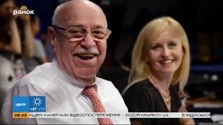 Михаил Завьялов празднует юбилей - 80 лет