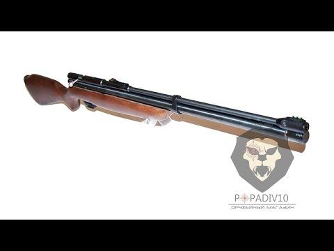 Пневматическая винтовка МР-512 - YouTube