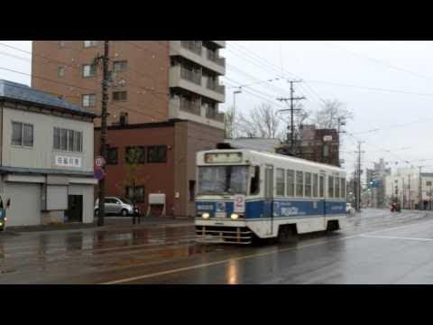 函館市電 Japan Hakodate City Tram ( Street Car ) 8009 In The Rain