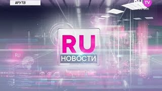 NYUSHA - Ру новости, 16.01.17