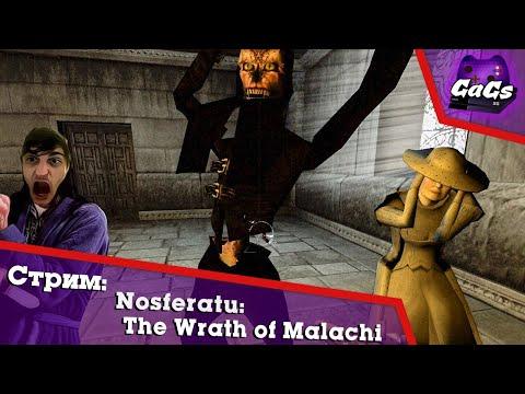 Nosferatu: The Wrath Of Malachi - Симфония ужаса