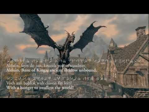 Song of the Dragonborn - Sovngarde Chant by jessismith (with Dovah / Draconic Lyrics)