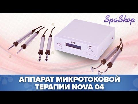 Аппарат микротоковой терапии A04
