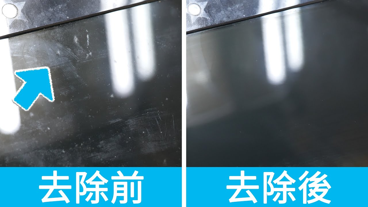 電腦、電視液晶螢幕刮傷,如何去除?5個方法,修補液晶螢幕上的刮痕!5 Ways to Fix a Scratched Monitor