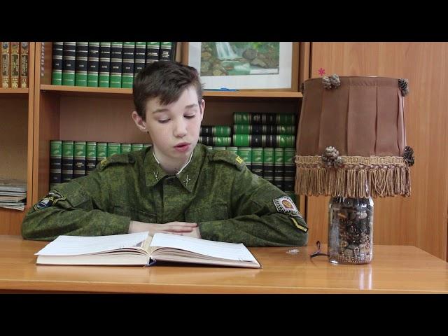 Изображение предпросмотра прочтения – БогданКокин читает произведение «Три медведя» (Русский фольклор )