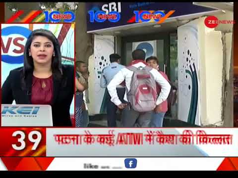 Headlines: Frequency of printing notes increased in Dewas to curb cash crunch
